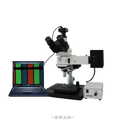 CMY-100Z正置数码金相显微镜