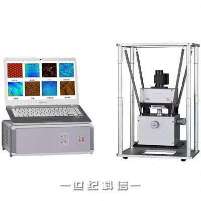 AFM-T便携式教学原子力显微镜