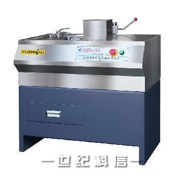 MPJ-35金相试样磨平机(用于未经加工的粗糙试样表面磨平)
