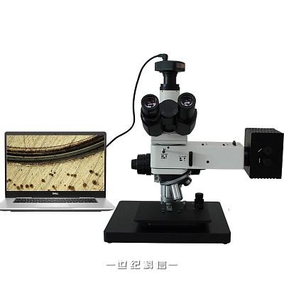 MH-100油品磨痕专用测量检测显微镜