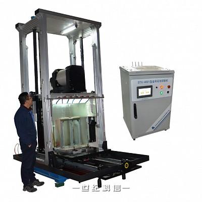 STX-4001晶体、陶瓷、热电材料切割机